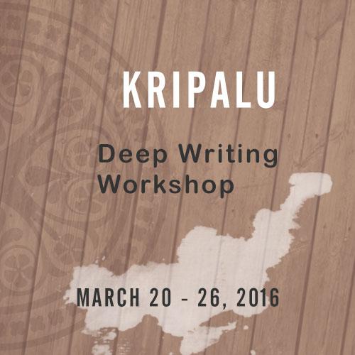 Kripalu Deep Writing
